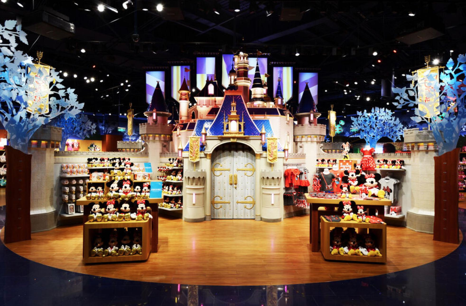 Disney Store [Source: WikiWand]