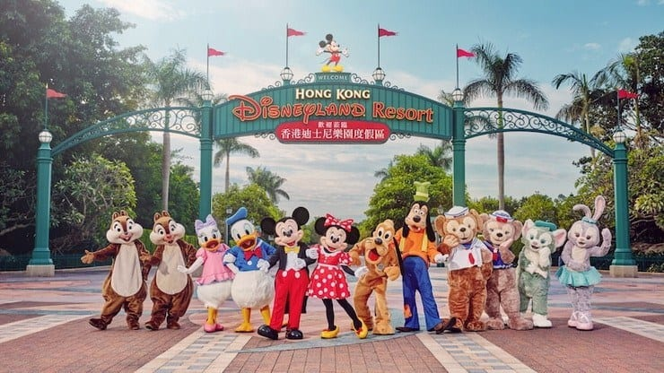 Hong Kong Disneyland to Reopen Soon [Source: Hong Kong Disneyland Resort]