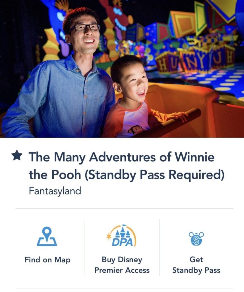 Shanghai Disney Resort App Screenshot [Source: Blog Mickey]