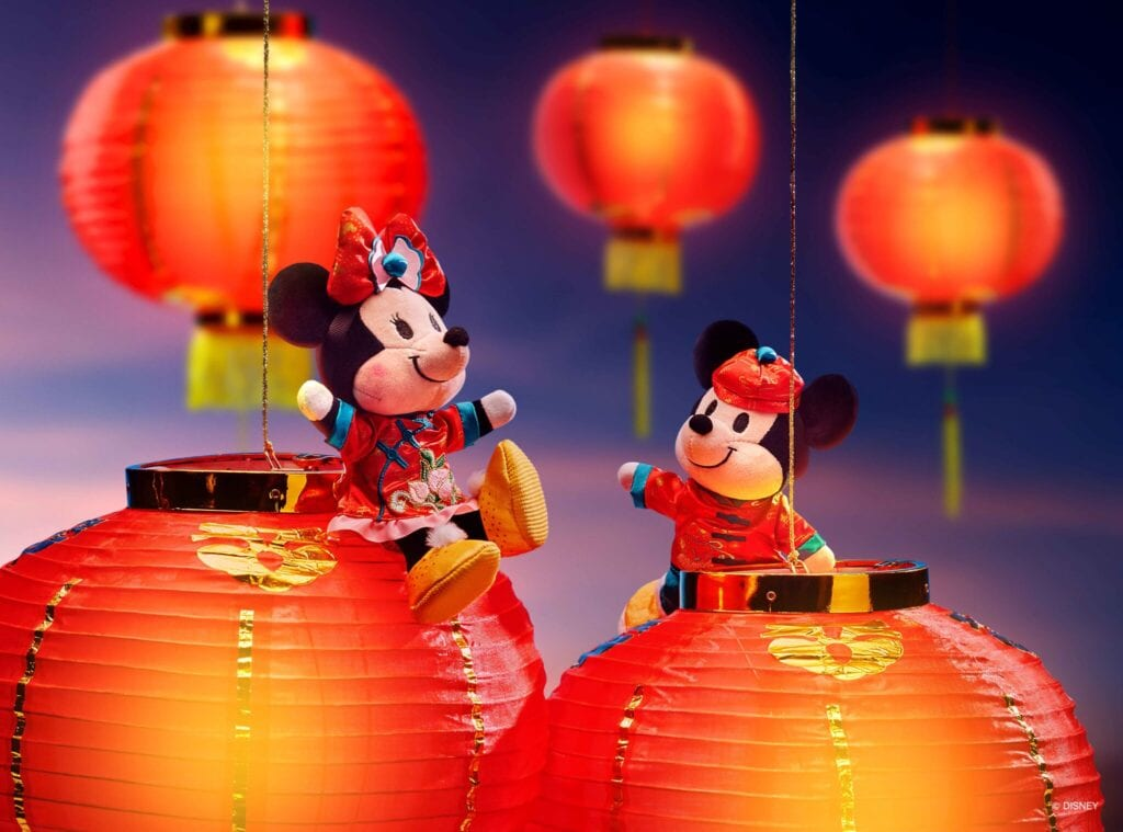 Disney Lunar New Year Merchandise Guide (2021) [Source: Disney Parks Blog]