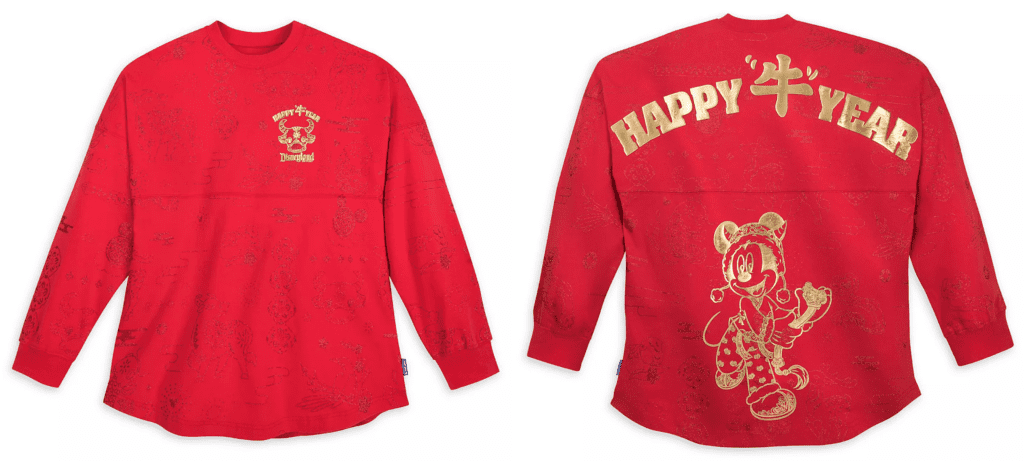 Mickey Mouse Disneyland Spirit Jersey for Adults – Lunar New Year 2021 [Source: Shop Disney]