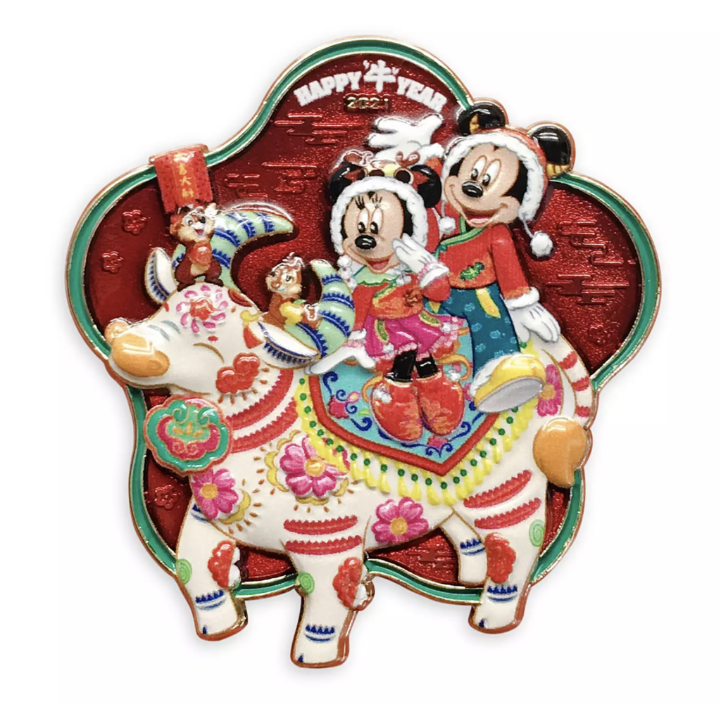 Mickey Mouse and Friends Lunar New Year 2021 Pin – Limited Release [Source: Shop Disney]